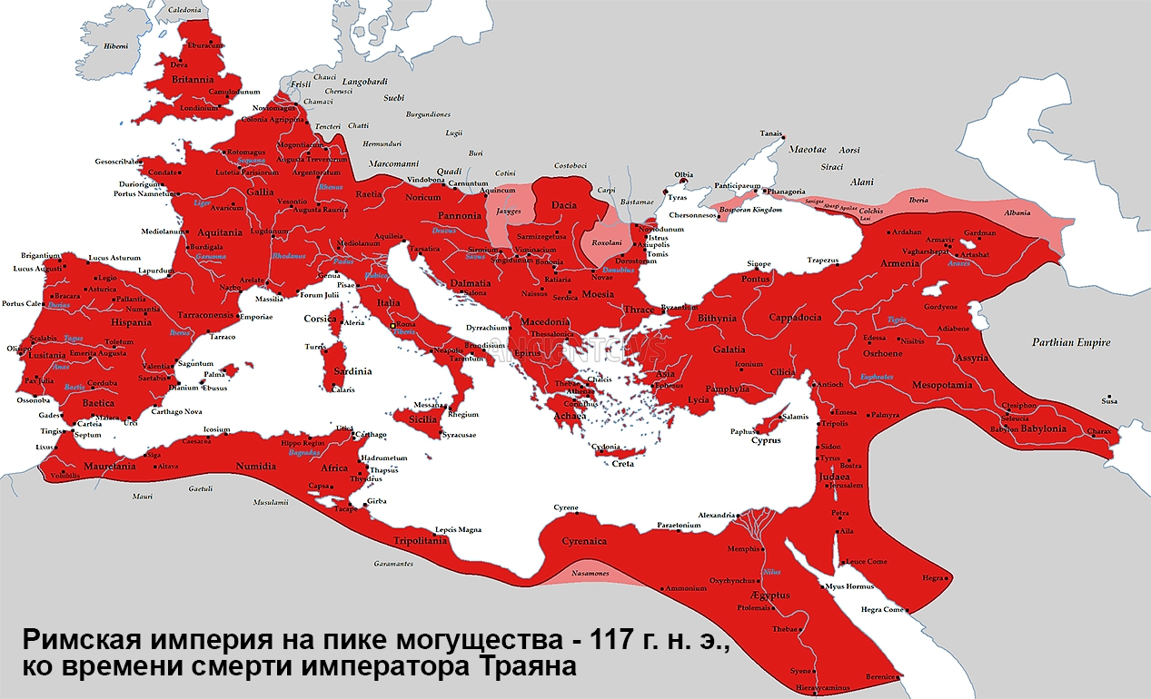 to what extent was rome responsible Map of the roman empire during new testament times the map shows the roman empire during its greatest extent during the time of the emperor trajan in 116 ad he pushed to the persian gulf and even susa wishing to exceed alexander's empire.