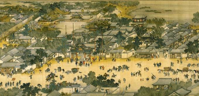 the ancient chinese civilization